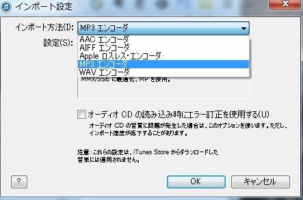 WS000602.jpg