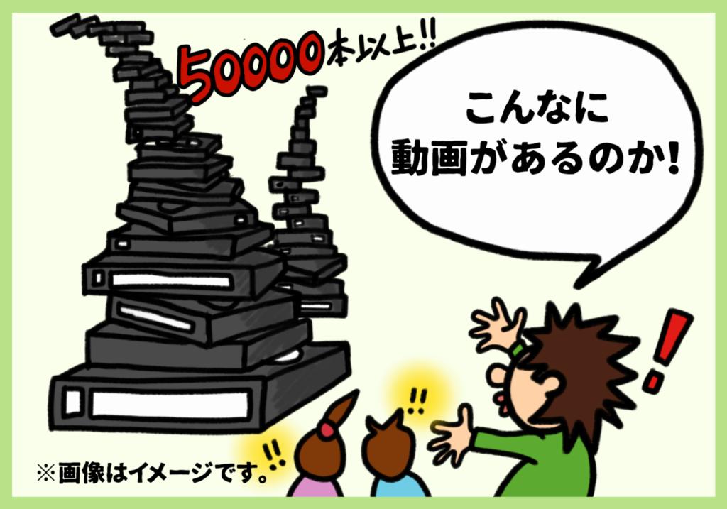 50000本以上