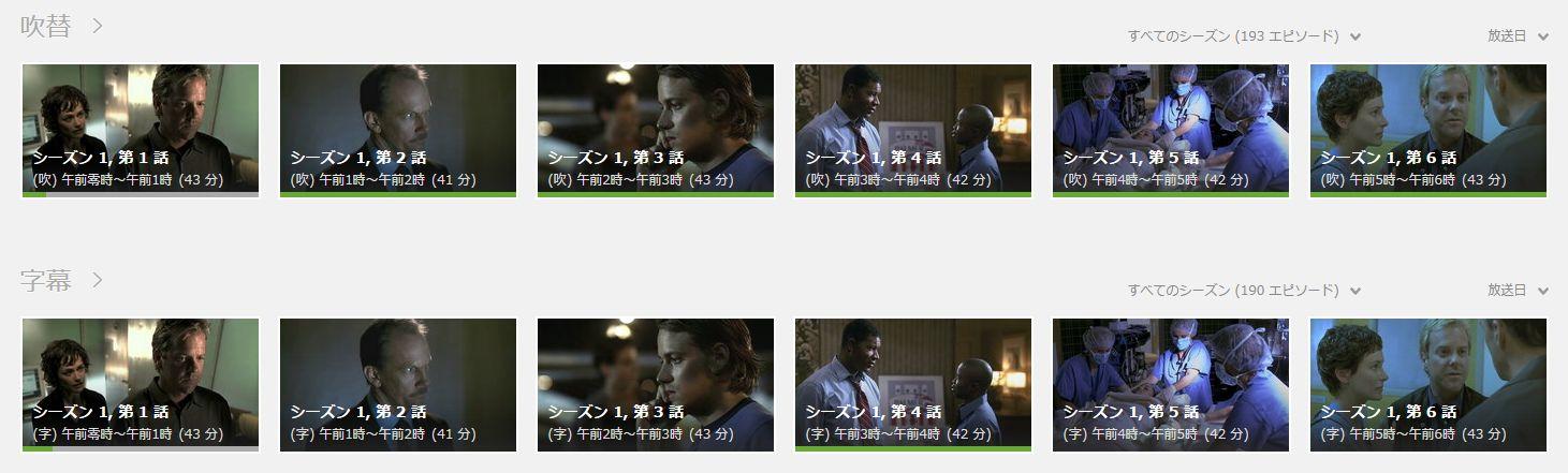 Hulu吹き替え動画