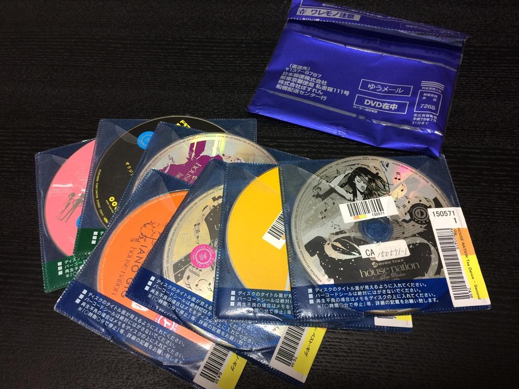 宅配レンタルCDはGEO(ゲオ)が安い。アルバム1枚50円で「iTunes Match」し放題。