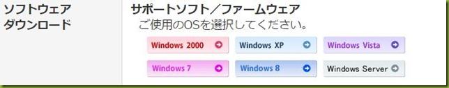KS000389