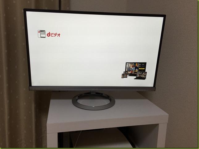 dTV(dビデオ)をテレビで見るなら、Amazon Fire TV Stickを買うべき理由。