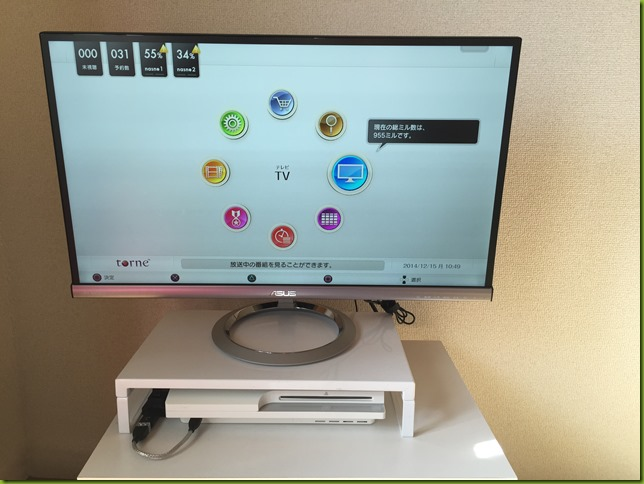 PS3とNasneを無線接続する方法と注意点。液晶ディスプレイを録再テレビにしてみた。