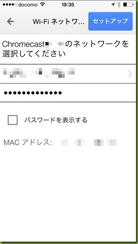 IMG_9979