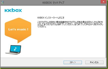KS001282