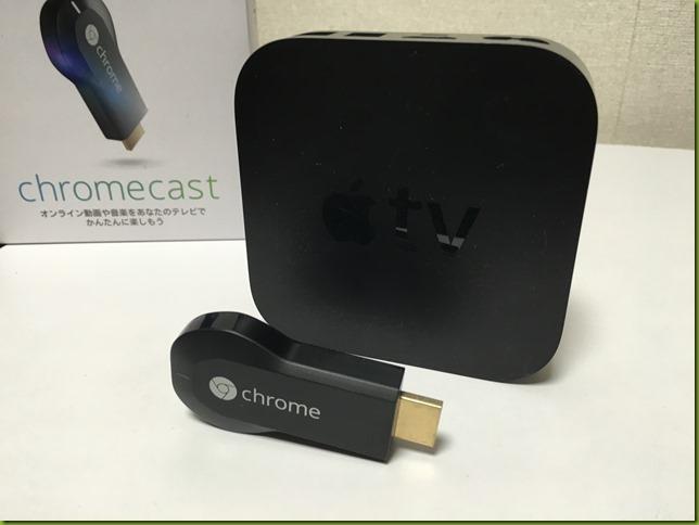 Amazonプライム・ビデオは、Apple TVとChromecastで視聴できるのか?Fire TV Stickの必要性。