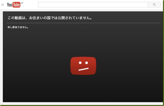 海外から日本の動画配信サービスを利用する方法。セカイVPNの注意点。
