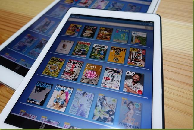 U-NEXT雑誌読み放題サービスのレビュー。スマホアプリ、PCでの使用感。