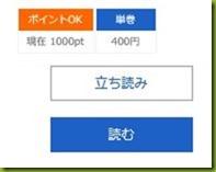 KS003250