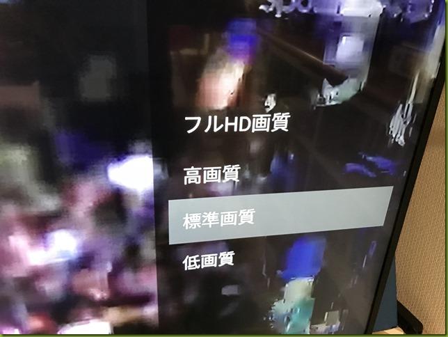 動画_170927_0011