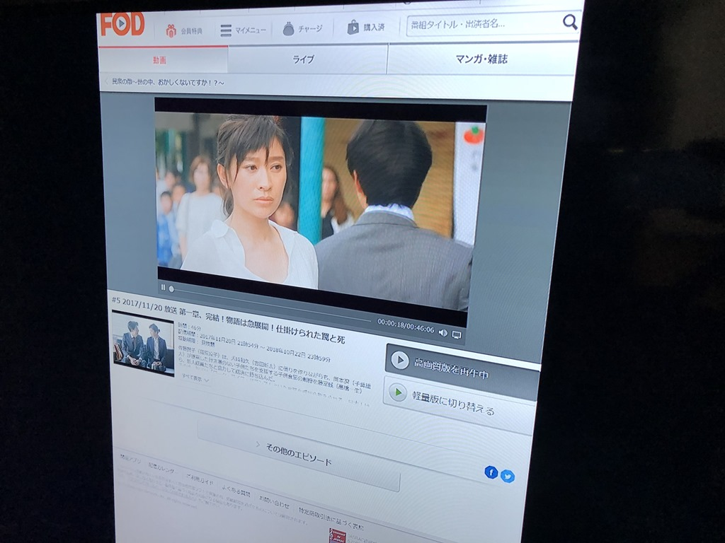 無料 ホームシアター 映画 昼顔