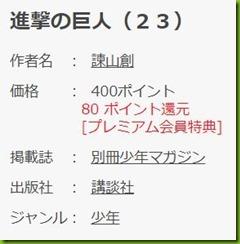 KS003848