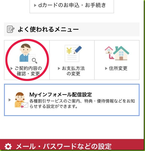 IMG_4634加工済み