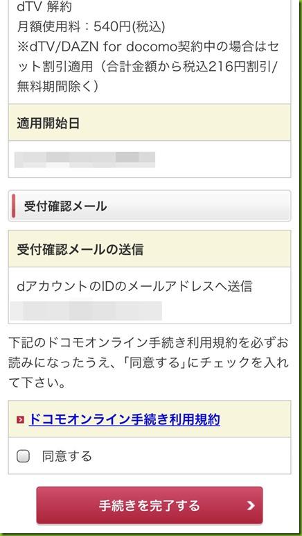 IMG_4644加工済み