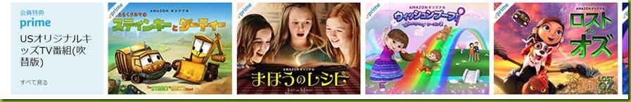 amazonオリジナル4