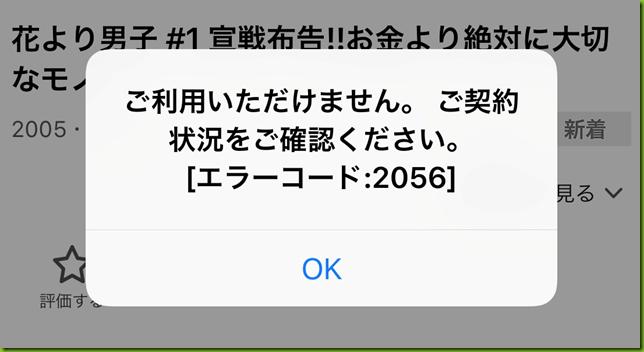 2018-04-05_18h17_11