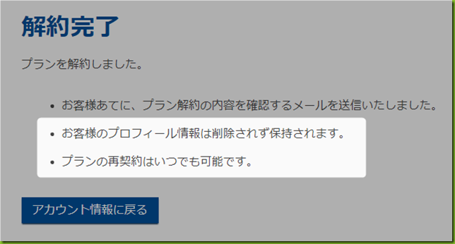 2018-04-26_06h58_01