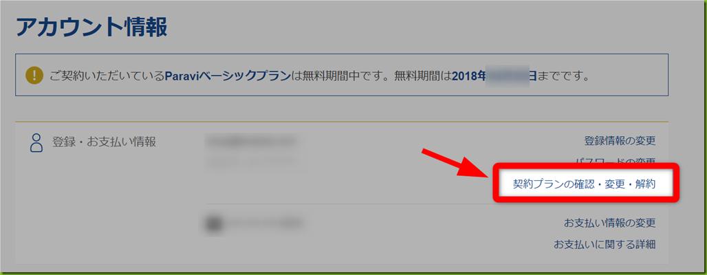 2018-04-23_14h28_58