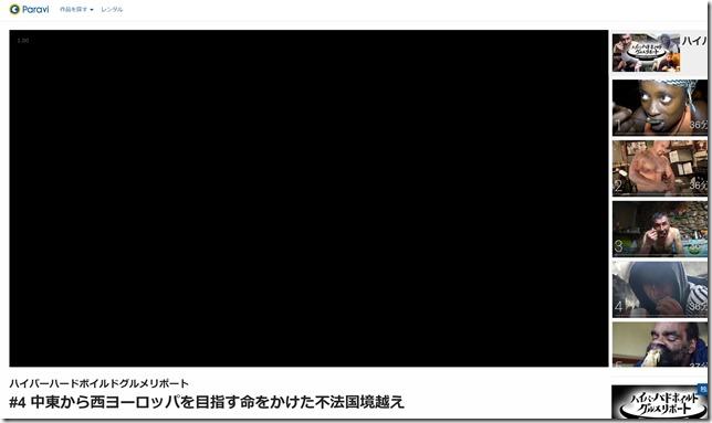 2019-02-15_08h30_52