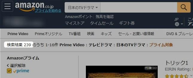 日本のテレビドラマ数