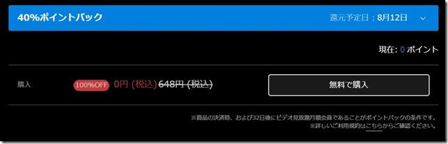 2019-07-12_16h39_48