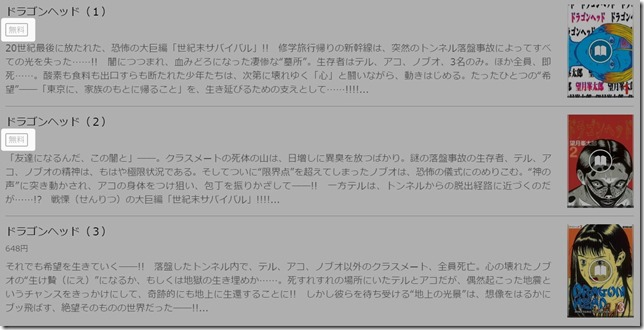 2019-07-12_16h48_19