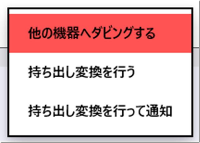 2020-05-20_11h15_17