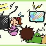 テレビをiPadで視聴する方法