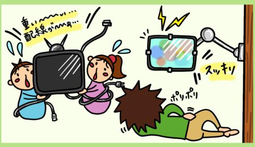 iPhone、iPad、PCでテレビ視聴&録画する方法。ワンセグ、フルセグ、チューナー、レコーダーの違い。