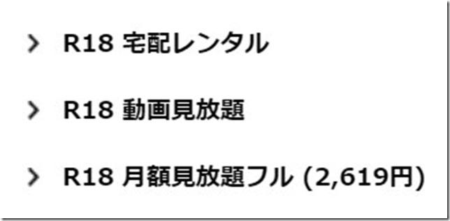 2021-02-15_15h30_34