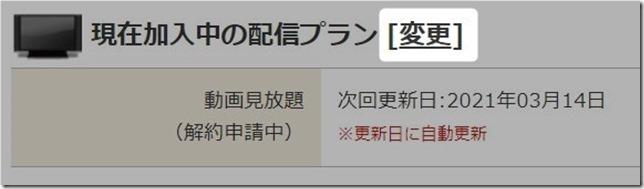 2021-02-15_15h43_48