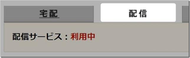 2021-02-15_15h44_51