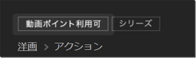 2021-02-17_08h21_19