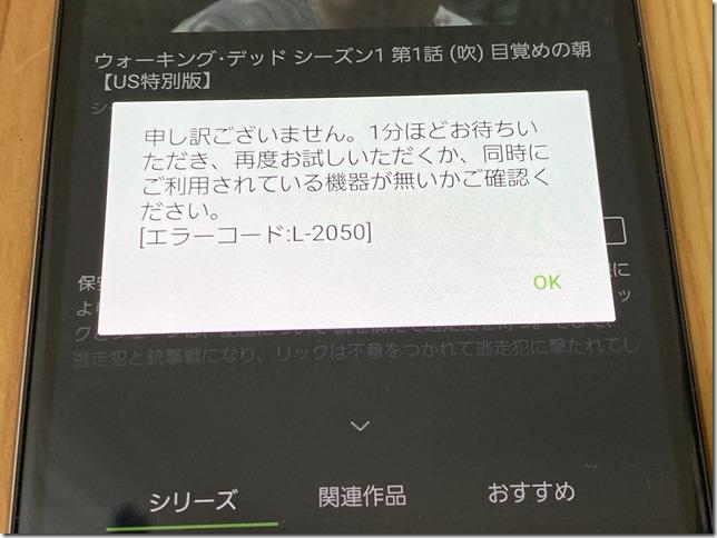 20210213103051