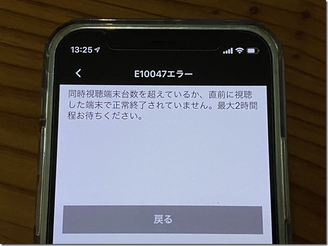 20210215132544