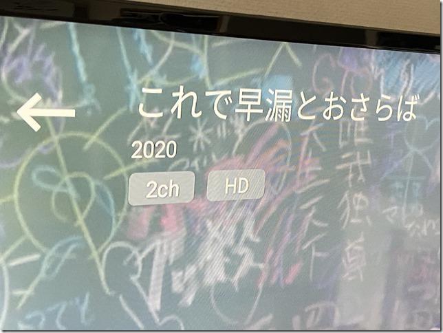 20210215140240