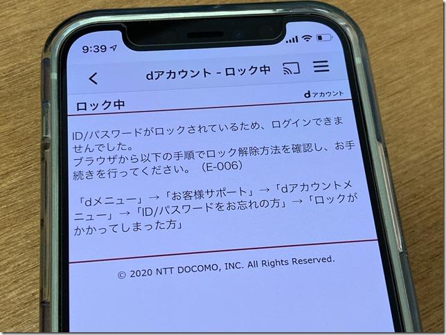 20210228093956