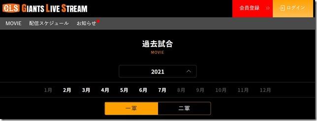 2021-07-20_16h58_31