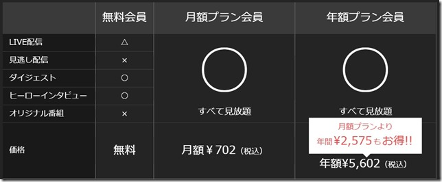 2021-07-20_16h59_25