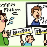英語学習にオススメ動画配信サービス