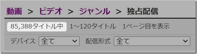 2021-08-06_07h18_56