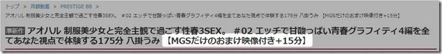 2021-08-09_19h22_03