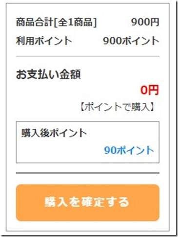 2021-08-10_14h42_22